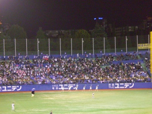 Yakult Swallows cheer